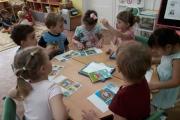 Игры детей 4-5 лет