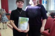 Байкальские родительские чтения
